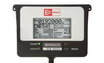NZ-Product-Ehubo-2-1